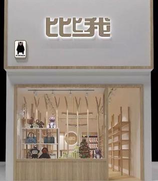 新店开业 比比我童鞋灵溪店盛大开业啦