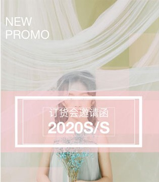 2020熙熙原创品牌 即将在江西站开启浪漫贵族风