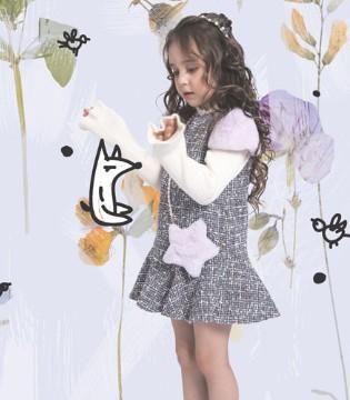 水孩儿童装秋冬新品上新  家有吾女这样穿