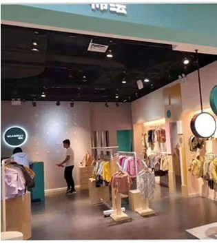 棉绘童装西安华清广场专卖店隆重开业