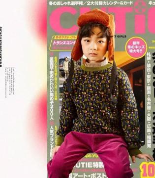 小资范童装    日系海报的古着色彩