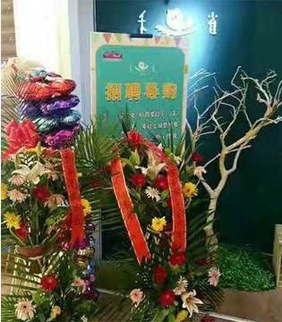8月9日 禾雀品牌与您在北京 不见不散