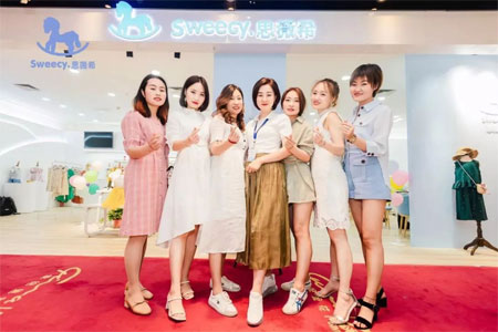 SWEECY群光广场体验店8月18日盛大开业