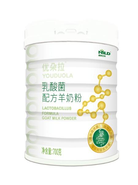 纽贝兰朵 羊奶粉 全国招商 适合中国宝宝的羊奶粉