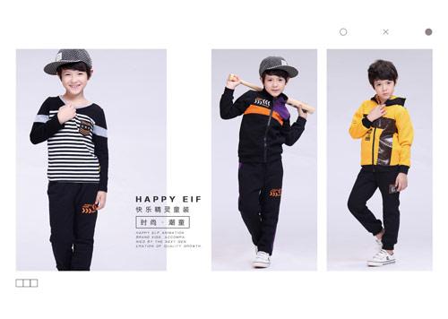 快乐精灵童装:带给你快乐童年装扮