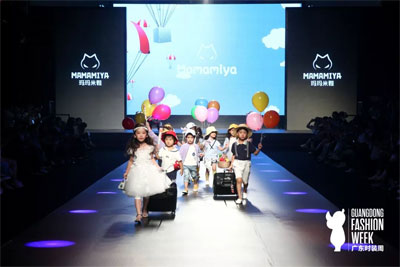 玛玛米雅&玛宝乐发布会闪耀登场 引领童装新潮流