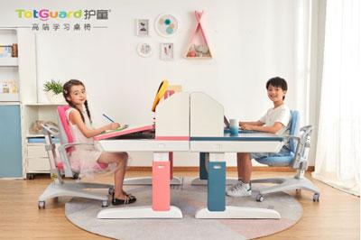 护童高端学习桌椅  开启新一轮财富商机