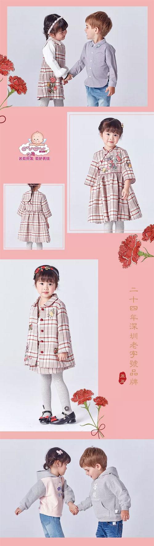 初秋・焕新 丑丑婴幼 惠州华贸新店开业!