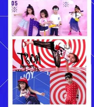 惊喜!西萌叮2020春夏新品发布会即将优雅开幕!!