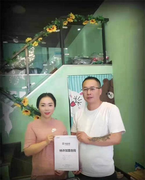 王佳美女抢签睿俐熊专卖店成功啦 恭喜贺喜!