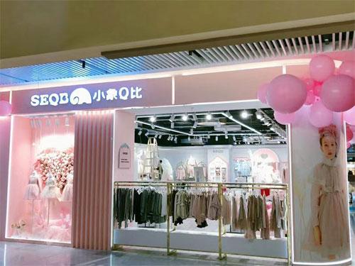 小象Q比广州美林天地店 8.28正式启幕 与你相约!