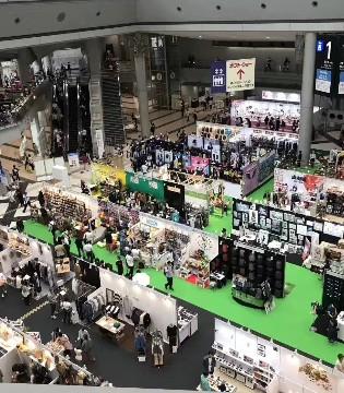 东京国际会展正在火爆进行 天空之城童品生活馆邀请你