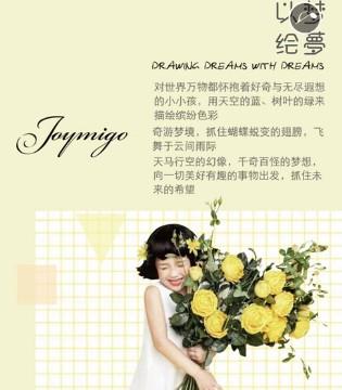 寻找新季节时尚 嗒��DaNin2020春夏发布会共同寻找