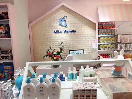喜讯 9月5日Milk Family童装品牌云南昆明店开业大吉!
