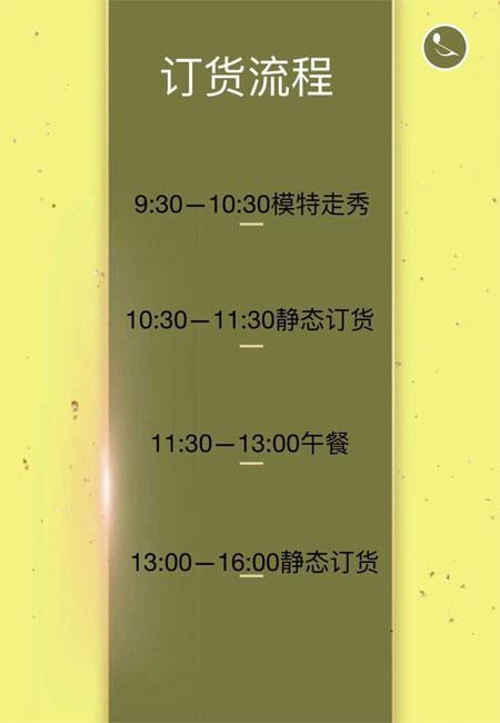 说与童装北京站2020春季新品发布会将于9月9日隆重召开