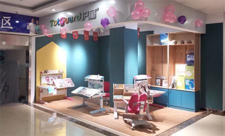 特大喜讯!护童再迎新伙伴加入祝贺7家新店开业大吉