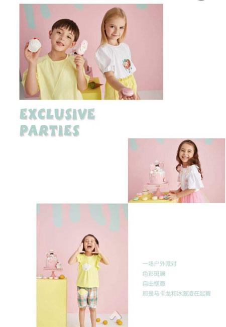 金果果2020夏季新品订货会09.16-09.18日精彩开幕