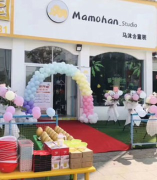 好消息 马沫含9月4日河南省商丘市夏邑店隆重开业啦!