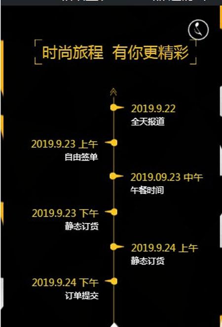 噜童装2020春夏新品发布会即将盛大开启!