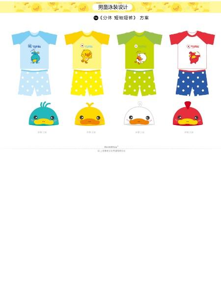 鸭嘴兽宝贝寻找童装品牌2020春夏新品合作授权