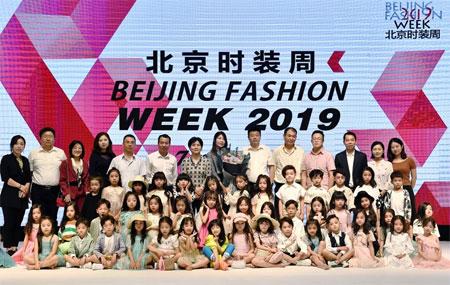2019北京国际时装周欧卡星专场报道!