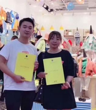 热烈恭贺田果果时尚童装9.10日在四川新签10家新店!