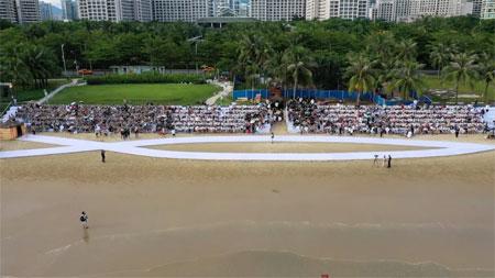 """中国・琦瑞德泽 2020春夏新品发布会""""沙滩秀场"""""""