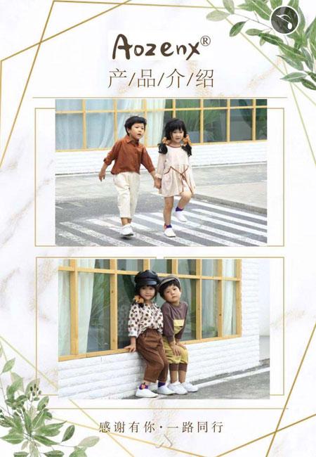 安贞香2020春夏新品发布会暨订货会即将在青岛盛大开幕