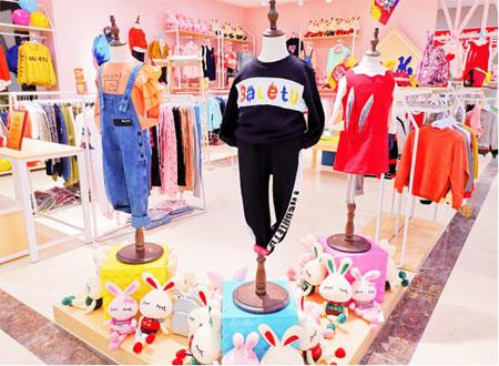 恭贺芭乐兔喜讯连连 王美女芭乐兔童装加盟店开业大吉