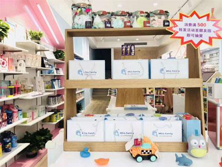 恭喜!热烈祝贺Milk Family品牌9月17日常州店开业大吉