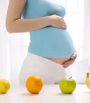 怀孕后 这4种食物必须吃 对宝宝身体的好处太多了!