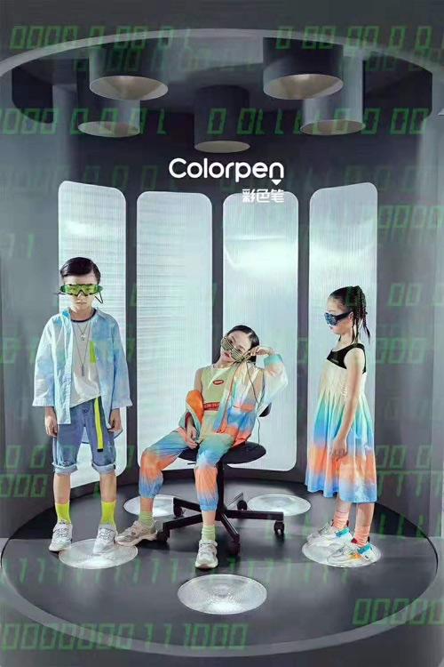 真正的实力值得被认可 彩色笔牵手品牌童装网共闯未来