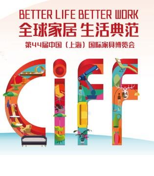 用科技诠释学习新方式 护童亮相上海国际家具博览会