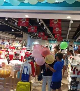 童年领域品牌全方位升级 更好消费体验和更多消费价值