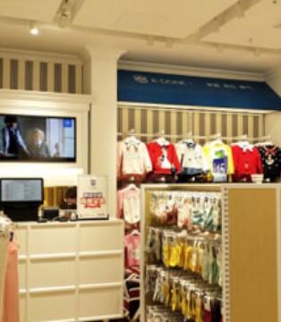 伊顿贸易广州有限公司旗下有几个童装品牌?
