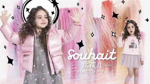 新衣免费穿 就在恒隆广场水孩儿童装!