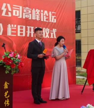 祝贺巴迪小虎十周年庆典全国分公司高峰论坛圆满落幕!