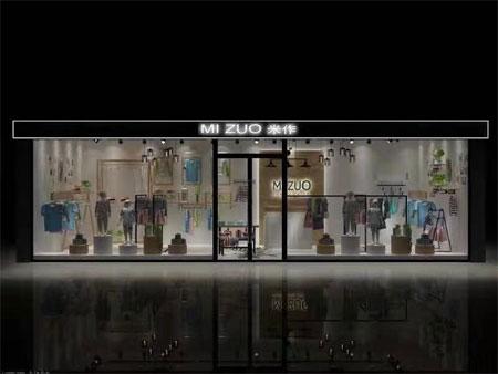 喜讯!米作童装品牌于9月25日广西桂林店隆重开业了