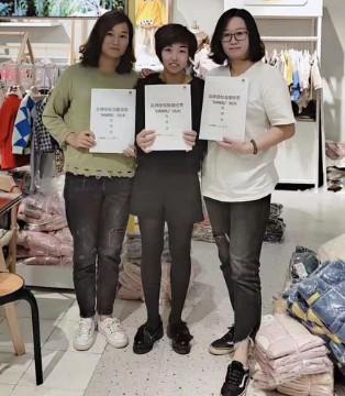 【哈沐官宣】恭贺山西分公司哈沐盛华鑫专卖店签约成功