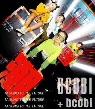 BCOBI 2020 S/S 与未来对话:少年潮则中国潮