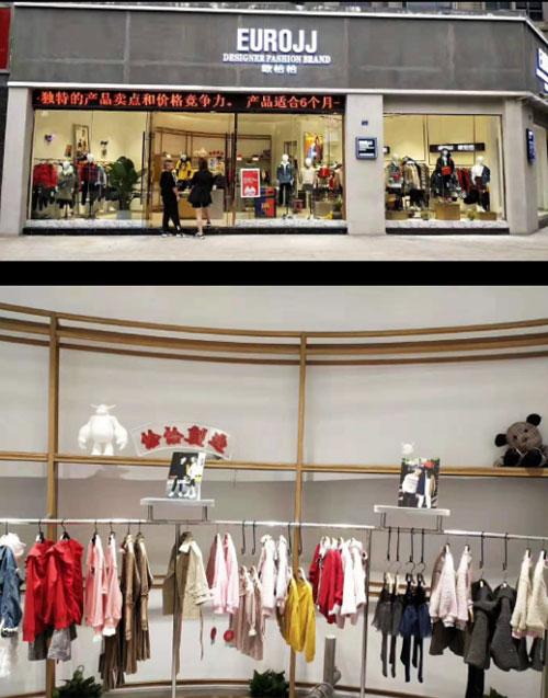 欧恰恰&恰贝贝 2019年9月份多家专卖店盛大开业