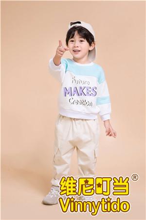 维尼叮当童装加盟品牌获得肯定 成功签约河南刘女士