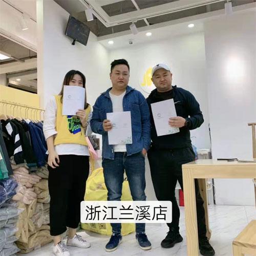 祝贺马沫含童装品牌 浙江兰溪新店开业大吉