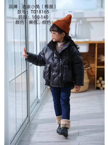 莎奴服饰童装品牌2019秋冬新品