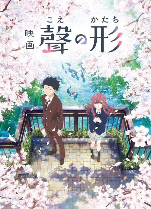日本动画电影《声之形》愿你被这世界温柔以待