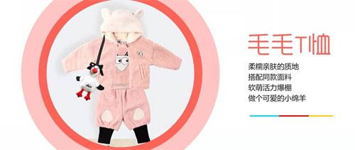 小朋友都爱穿的羊羔绒 软咩咩的超可爱