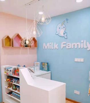 milkfamily探索快乐小秘密 记得要来哦