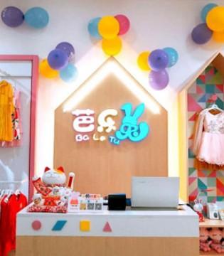 加盟实业童装品牌  用更低的投入获更高的回报
