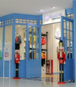 伊顿贸易风尚童装品牌加盟店的地理位置要怎么选择呢?