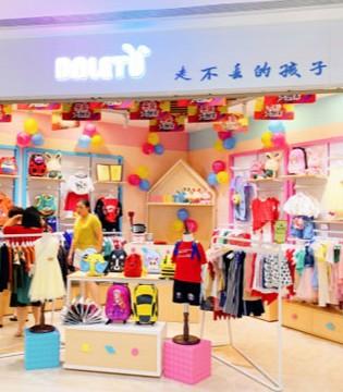 加盟童装店哪个牌子好?芭乐兔实业童装品牌更靠谱